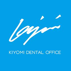 大阪市住之江区の歯医者『きよみ歯科』